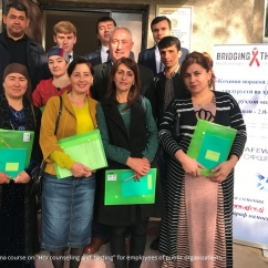Post diploma course on HTC
